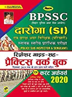 Kiran BPSSC Daroga (SI) And Sergeant Graduate Level Preliminary Exam Refresher Guide Cum Practice Work Book And Current Affair (Hindi Medium) (3081)