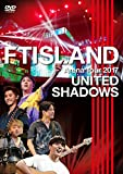 Arena Tour 2017 -UNITED SHADOWS-[DVD]