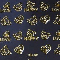 貼るだけ!簡単!ネイルシートI☆16種類♪【ゴールド】ネイルシール (142)