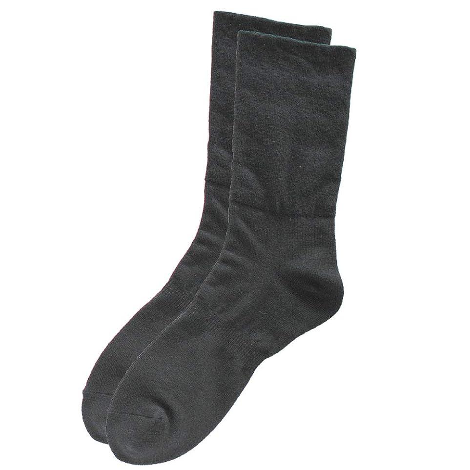 終わり子孫人事歩くぬか袋 締めつけない靴下 25-27cm