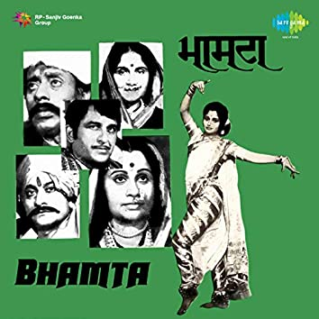 Bhamta (Original Motion Picture Soundtrack)