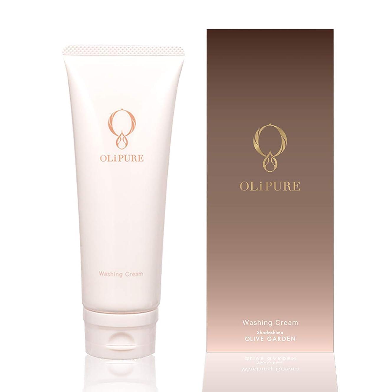 ジュラシックパーク若者当社オリピュア ウォッシングクリーム100g 洗顔 OLiPURE Washing Cream