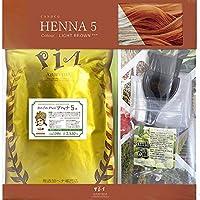 【ヘナ】 かの子のハーブヘナ 5 [ライトブラウンカラー] for 【ヘアケア】 【植物毛染め】