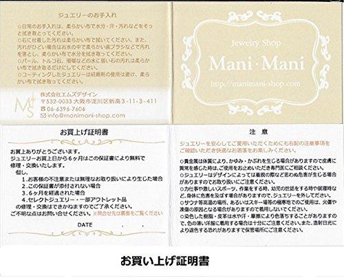 エムズデザインジュエリーショップMani・Mani『シンプル一粒アコヤ真珠7mm珠ピアスのようなイヤリング(N-772)』