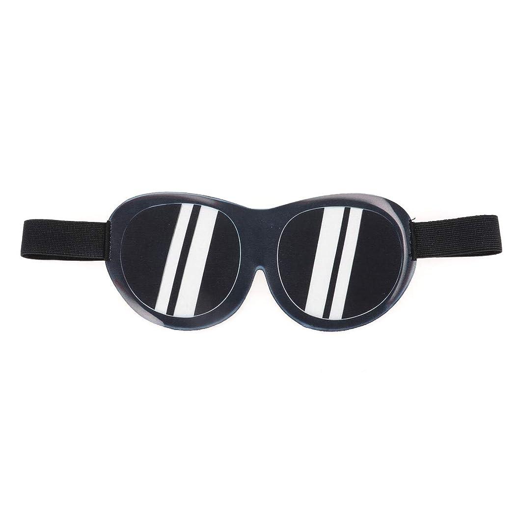 歩行者アルコール保険をかけるBeaupretty おかしいアイマスク3Dサングラスアイシェードおかしいなりすましステレオホームスリーパーアイスリープシェード(サングラスを持っているふりをする)