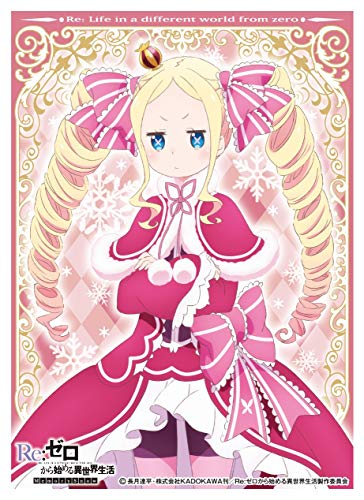 Character Sleeve Re:ZERO -Starting Life in Another World- Beatrice (EN-849) Pack