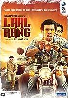 Laal Rang Hindi DVD