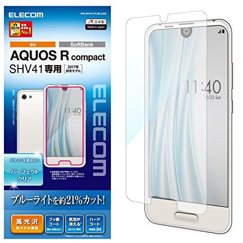 エレコム AQUOS R compact フィルム  SHV41 (au) (softbank) ブルーライトカット 透明 PM-SHV41FLBLAGC