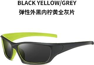 Gafas de Sol BGPOM Sports Wind Hombres Box Ciclismo Gafas de Sol polarizadas de múltiples Colores Gafas de Sol Deportivas al Aire Libre