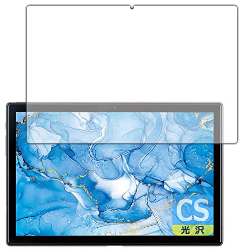 PDA工房 Dragon Touch NotePad 102 Crystal Shield 保護 フィルム [前面用] 光沢 日本製