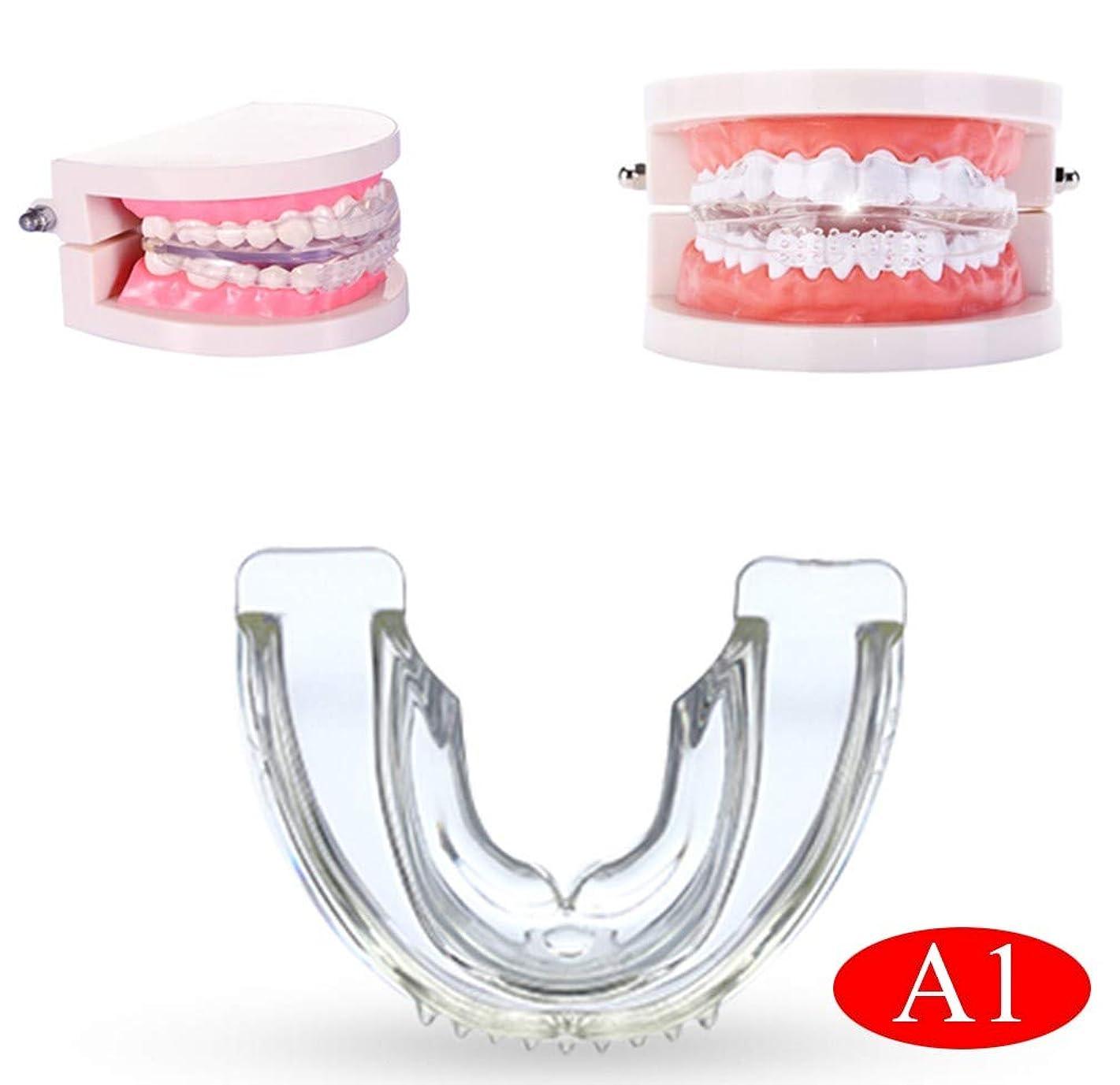 やろう鉱石反発1ピース矯正リテーナー、最初と2番目の段階の使用、透明なソフトとハード歯科口ガード矯正器具
