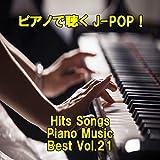 夜に駆ける (Piano Cover Ver.)