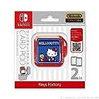 [任天堂ライセンス商品]サンリオキャラクターズ カードポッドfor Nintendo Switch ハローキティ