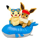 This product is released August 18, 2018. Size : 26.5×29×13(H×W×D:㎝) Shipping from Japan (C)2018 Pokémon. (C)1995-2018 Nintendo/Creatures Inc./GAME FREAK inc. Target age: 3 years old and over