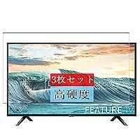 3枚 Sukix フィルム 、 31.5インチ ハイセンス Hisense H32BE5500 テレビ 向けの 液晶保護フィルム 保護フィルム シート シール(非 ガラスフィルム 強化ガラス ガラス )