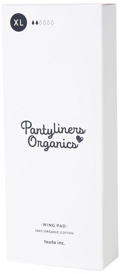 内向きウェーハ楽なPantyliners Organics(パンティライナーズ オーガニックス) 布ナプキン 羽つきパッド XL