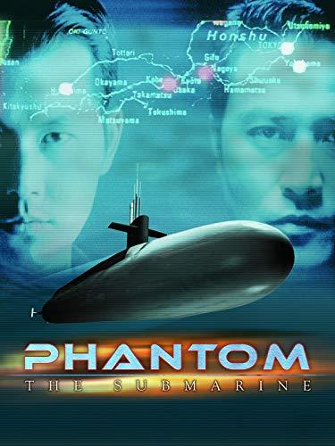 Phantom-The Submarine