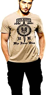 British SAS T-Shirt UK Spec Ops Who Dares Wins V By Warface Apparel
