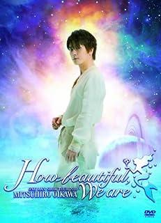 及川光博ワンマンショーツアー2010「美しき世界。」 [DVD]