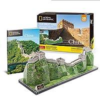 中国万里の長城建築モデルナショナルジオグラフィックと小冊子3DパズルDIYビルディングキットおもちゃクラフトキットお土産デコレーションバースデーギフト(75 PCS)