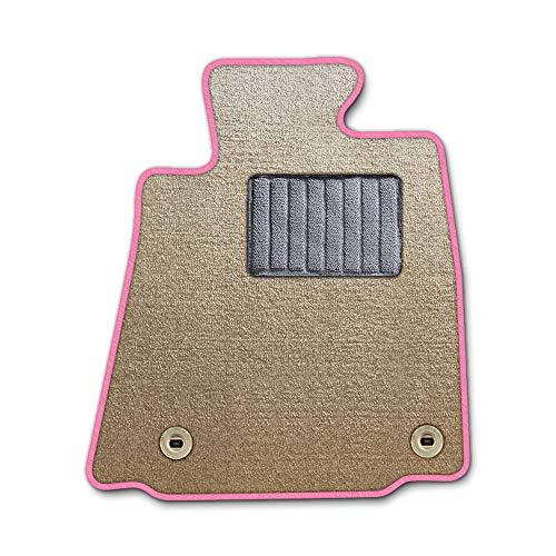 DAD ギャルソン D.A.D エグゼクティブ フロアマット TOYOTA (トヨタ) CENTURY センチュリー VG45 年式H12/8〜H18/5 Lタイプ 1台分 エレガントデザインベージュ/オーバーロック(ふちどり)カラー : ピンク/刺繍 :