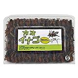 【クール便発送】 冷凍イナゴSサイズ 200g