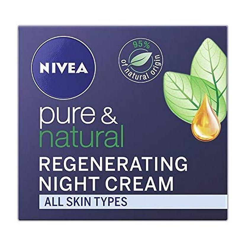 契約した障害者指標[Nivea ] ニベアピュア&ナチュラル夜の顔のクリーム、50ミリリットル - NIVEA Pure & Natural Night Face Cream, 50ml [並行輸入品]