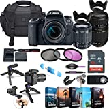 Canon EOS 77D DSLR Camera with 18-55mm Lens + Tamron 70-300mm Zoom Lens + 5 Photo/Video Editing Software Package & Commander Optics Accessory Kit