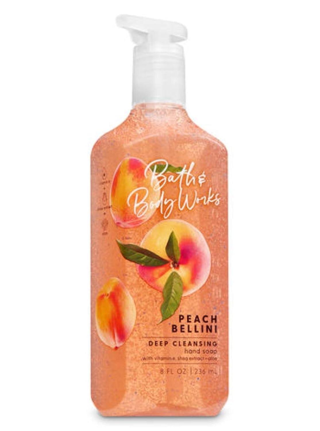 素晴らしいルーチン性的バス&ボディワークス ピーチベリーニ ディープクレンジングハンドソープ Peach Bellini Deep Cleansing Hand Soap