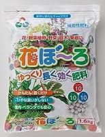 朝日工業 ゆっくり長く効く肥料 花ぼ~ろ 1.6kg