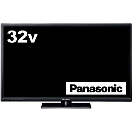 パナソニック 32V型 液晶テレビ ビエラ TH-32C305 ハイビジョン USB HDD録画対応 2015年モデル