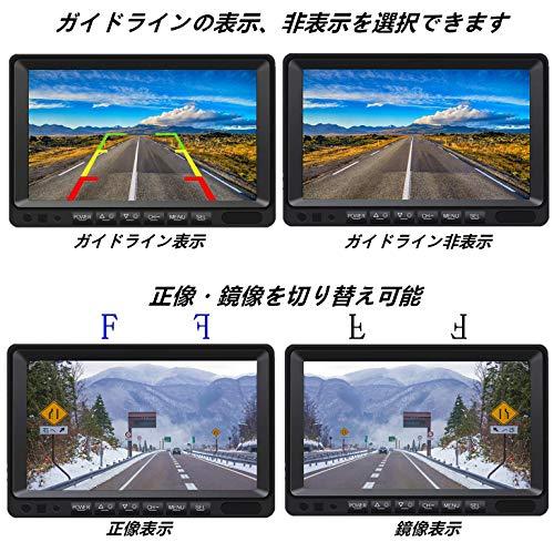 Suntonバックカメラモニターセットワイヤレスバックカメラ7インチIPSモニターデジタル信号4分割表示対応録画機能付きIP69防塵防水12V/24V兼用型ガイドライン表示正像・鏡像を切り替え可能常時使用可能140度広角視野電磁波干渉防止ノイズ対策済み2年保証