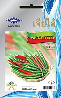 Bird Chilli (104 Seeds) Seeds - 1 Package From Chai Tai, Thailand