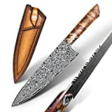 FZIZUO Professional Japanese Style Chef Knife,Full Tang 8.3 Inch Handmade VG10 Damascus Steel Blade Burl Wood Handle Gyuto Kitchen Knives with Sheath for Cooking