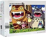 Rompecabezas para Adultos Juego de Puzzle Puzzle de 1000 Piezas de Madera-Totoro Gritar, desafiante estrés Escena Rompecabezas Juego Educativo Alivio de Juguete para Adultos niños