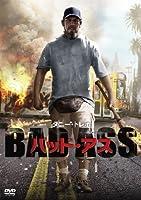 バッド・アス [DVD]