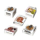 缶つま 缶づめ 5種類5食 お肉詰合せセット(国分 k&k)(豚角煮 マテ茶鶏 厚切りベーコン 赤ワイン煮 牛タン焼き)