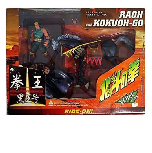 XEBEC HOKUTO NO Ken Le Survivant: RAOH & KOKUOH-GO Special Silver Limited Edition