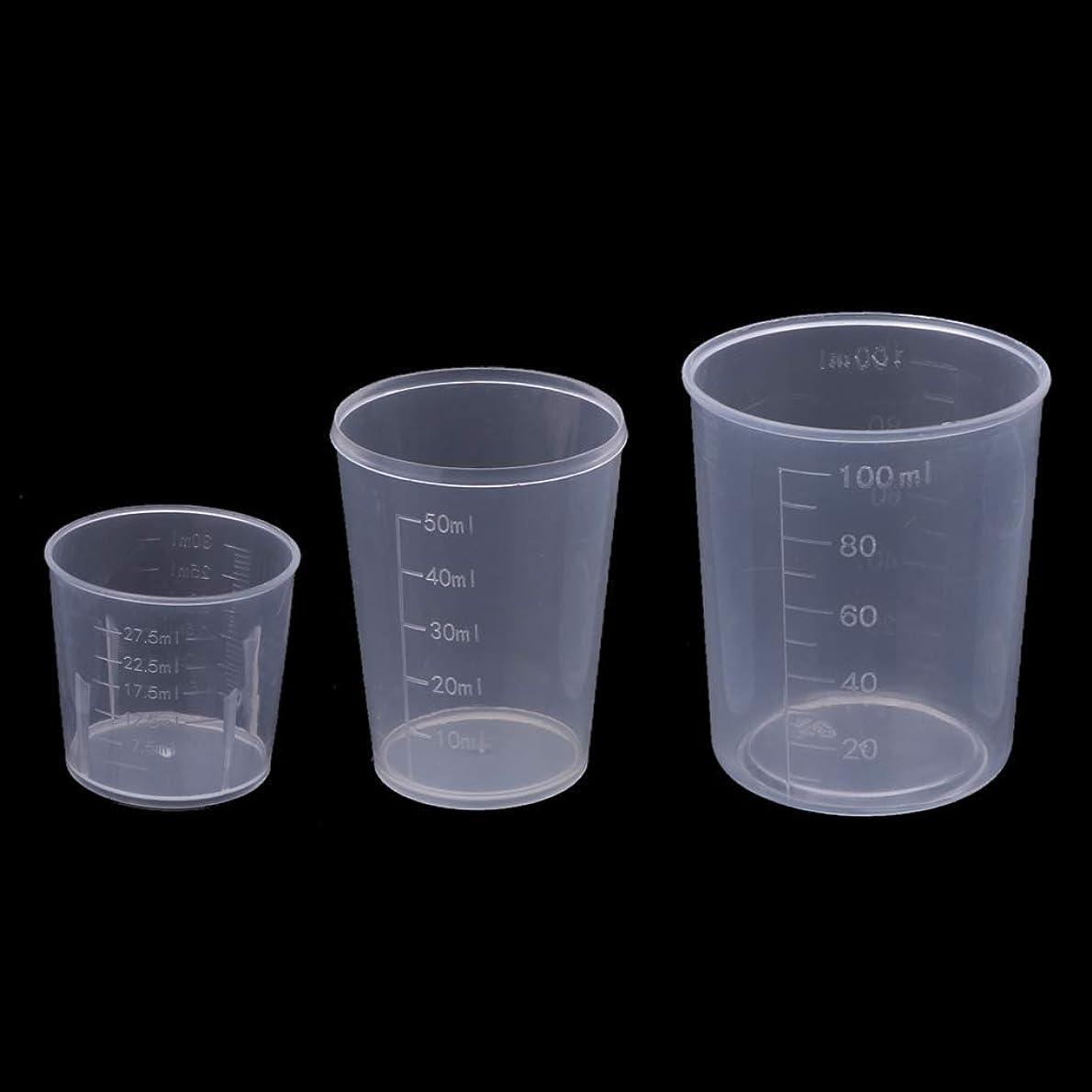 誰伝染性哲学的SimpleLife 3Pieces DIYエポキシ樹脂プラスチック測定カップは30を設定する50 100MLジュエリー(クリア)