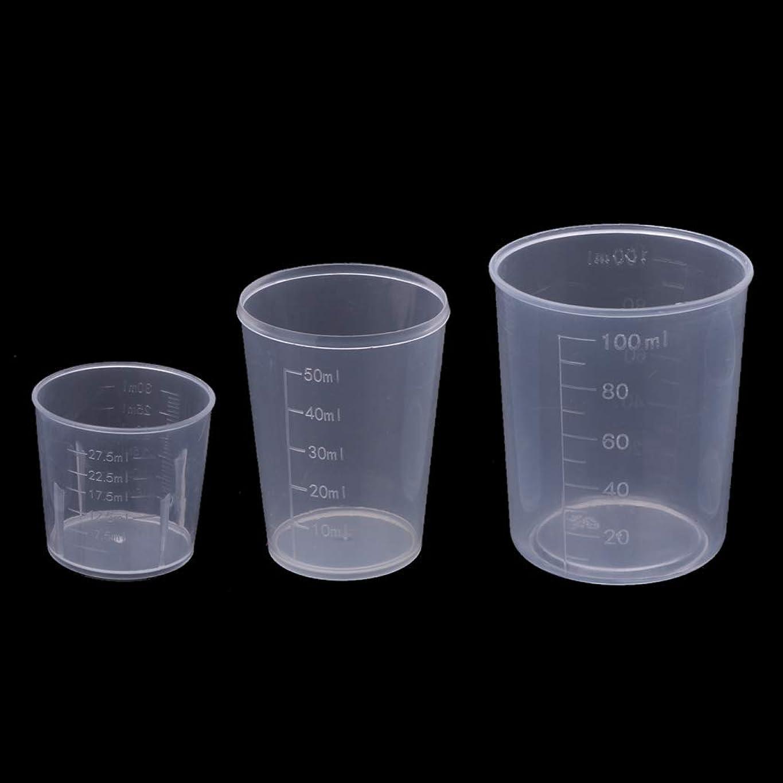 元の休憩多くの危険がある状況SimpleLife 3Pieces DIYエポキシ樹脂プラスチック測定カップは30を設定する50 100MLジュエリー(クリア)