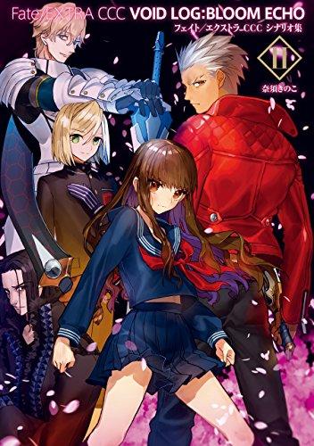 Fate/EXTRA CCC VOID LOG:BLOOM ECHO 2 フェイト/エクストラ CCC シナリオ集 (TYPE-MOON BOOKS)