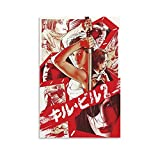 KUCHAO Ästhetische Poster der 90er-Jahre, Kill Bill