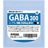 GABA300mg たっぷりGABA1カプセルに300mg配合しました。1日1カプセルで60日分