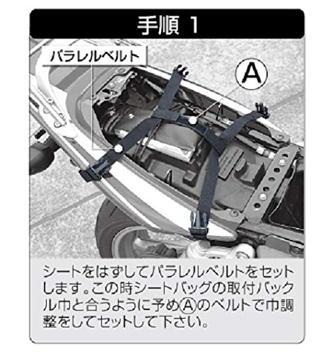 ROUGH&ROAD(ラフ&ロード)『クルージングシートバッグBF(RR9035)』