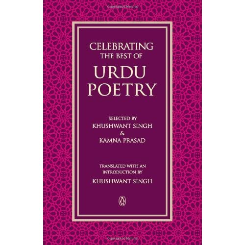 Celebrating the Best of Urdu Poetry