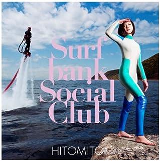 Surfbank Social Club