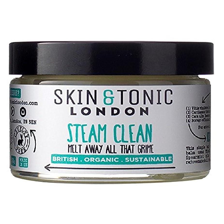 作成する信号ディプロマスキン&トニックロンドン蒸気きれいな50グラム x2 - Skin & Tonic London Steam Clean 50g (Pack of 2) [並行輸入品]