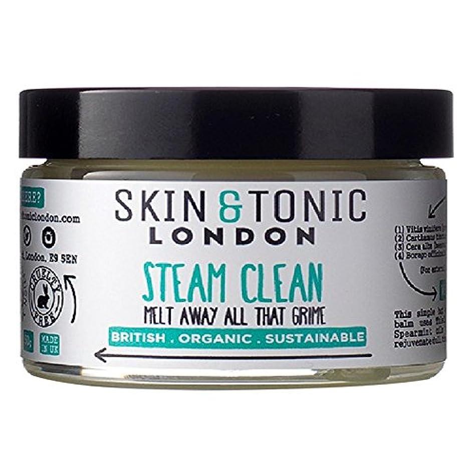 大西洋寂しいフライトSkin & Tonic London Steam Clean 50g - スキン&トニックロンドン蒸気きれいな50グラム [並行輸入品]
