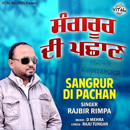 Rajbir Rimpa
