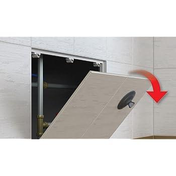 Haco Revisión Tapa Magnético befliesbar: 400 x 400 mm: Amazon.es: Bricolaje y herramientas